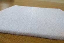 Non Woven Polypropylene (PP) - image 3